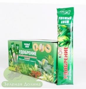 Удобрение «Чистый Лист» для декоративно-лиственных с витаминами