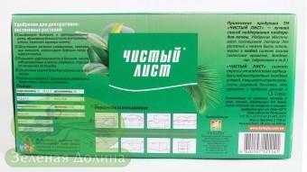 Удобрение «Чистый Лист» для декоративно-лиственных применение
