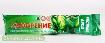 Удобрение «Чистый Лист» для декоративно-лиственных стик