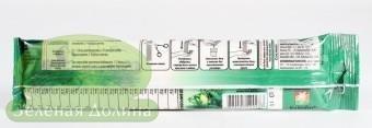 Удобрение «Чистый Лист» для декоративно-лиственных стик сзади