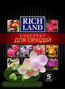 Субстрат для орхидей «Rich Land»