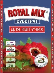 Субстрат «Royal Mix» для цветущих растений с кокосовым волокном