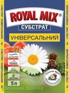 Универсальный субстрат «Royal Mix»