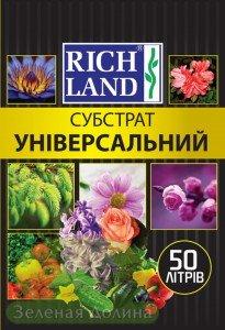 Универсальный грунт «Rich Land»
