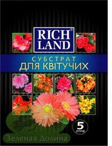 Субстрат для цветущих «Rich Land»