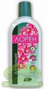 Удобрение для орхидей «Лорен»