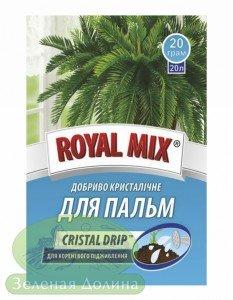 Удобрение «Royal Mix» для пальм