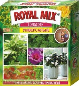 Royal Mix Longcote универсальное удобрение