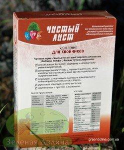 Удобрение для хвойных растений «Чистый Лист»