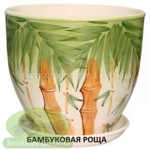 Горшок для цветов «Кедр» - модель «Бамбуковая роща»
