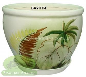 Горшок для цветов «Вьетнам» - модель «Баунти»